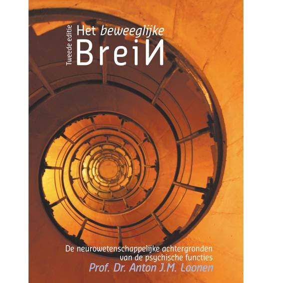 Het_beweegelijke_BreiN